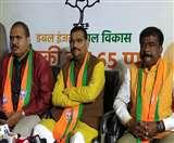 Jharkhand Election 2019 Phase 3 Voting: भाजपा का दावा, कोई नहीं है टक्कर में-तीसरे चरण में अधिकतर सीटें हमारी