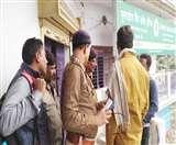मोतिहारी के वीआइपी इलाके से दिनदहाड़े 1.59 लाख की लूट, हथियारबंद अपराधियों ने दिया घटना को अंजाम