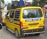 स्कूल वैन में 11 सीट पर मिले 18 बच्चे, ऐसे ओवरलोड वाहन किए गए सीज