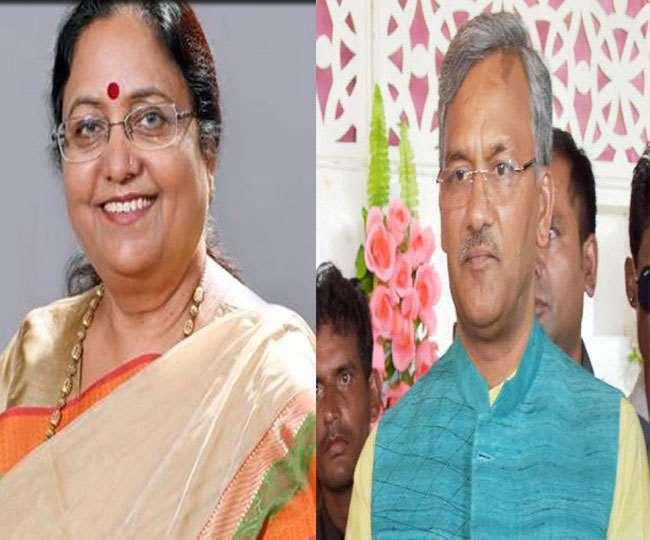 Lohri Festival 2021 Governor Baby Rani Maurya and CM ...