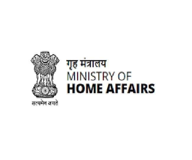 क्रेंद ने NDRM के तहत पांच राज्यों और केंद्र शासित प्रदेशों को दी अतिरिक्त सहायता