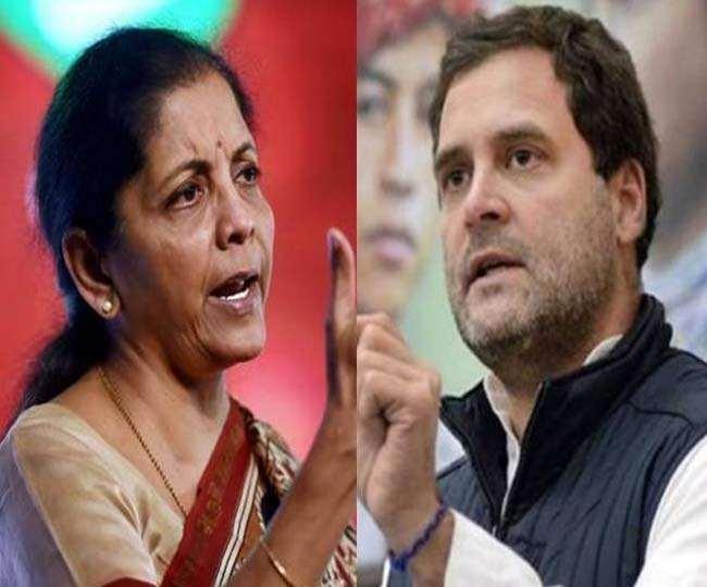 वित्त मंत्री निर्मला सीतारमण और कांग्रेस नेता राहुल गांधी की फाइल फोटो
