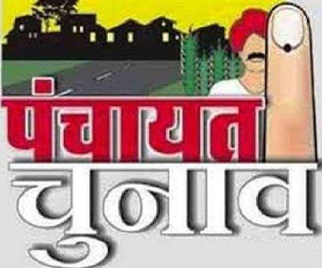 Ghaziabad  Zila Panchayat Adhyaksh Chunav Result 2021: बीजेपी के पूर्व जिलाध्यक्ष बसंत त्यागी की पत्नी ममता त्यागी ने दर्ज की जीत