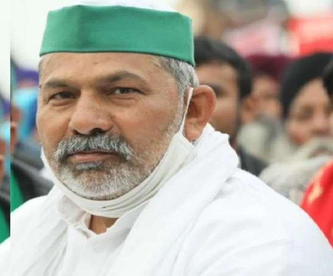 Rakesh Tikait Latest News: यूपी विधानसभा चुनाव को लेकर राकेश टिकैत का बड़ा बयान, कयासों पर लगाया ब्रेक