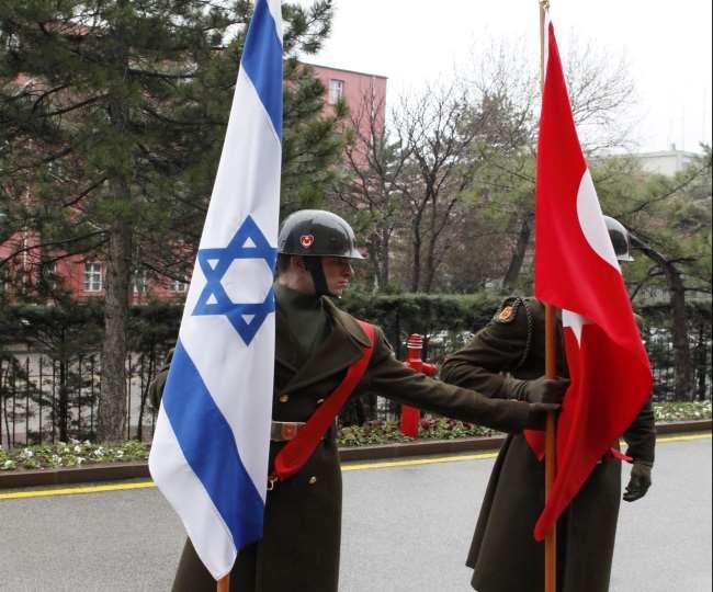 क्या तुर्की और इजरायल के तल्ख रिश्तों में आएगी नरमी। फाइल फोटो।