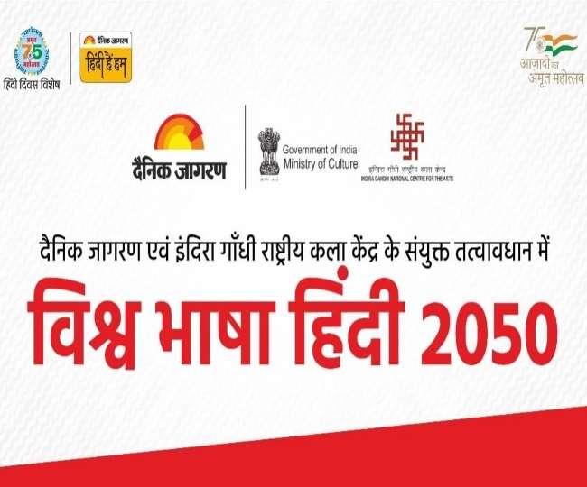 अगामी 20 वर्षों में हिंदी भाषा आधारित बाजार की सिरमौर बन जाएगी।