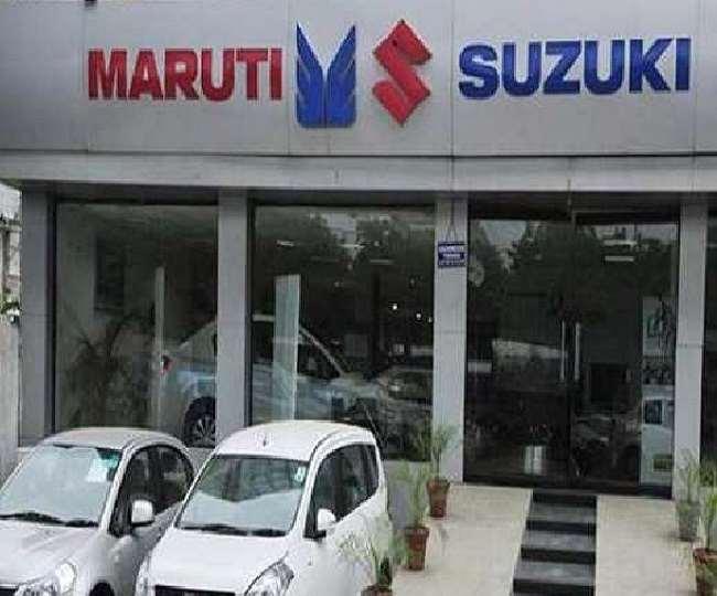 Maruti Company Investment News: सोनीपत जिले की प्रापर्टी में आएगा उछाल, स्थानीय लोगों का भी होगा लाभ