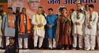 कांग्रेस मुक्त शहर की सरकार, इनेलो प्रत्याशी भी भाजपा में शामिल