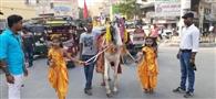 शरद पूर्णिमा पर धूमधाम से निकली महर्षि वाल्मीकि की शोभायात्रा