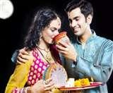 Karwa Chauth: रखेंगे इन बातों का ध्यान तो आपके 'चांद' का पहला करवाचौथ बन जाएगा यादगार Agra News