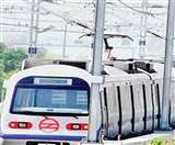 Delhi Metro: दिल्ली में मेट्रोलाइट ट्रेन भी भरेगी रफ्तार, जानिए इसकी खूबियां