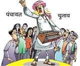 पंचायत चुनाव: 28 विकासखंडों में आज शाम थम जाएगा चुनावी शोर