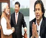 Modi Jinping Meet: आखिर क्यों नहीं उठा कश्मीर मुद्दा, चीन को सता रहीं उसकी दुखती नसें