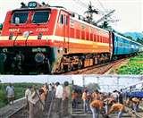Indian Railways:आंकलन करने के बाद होगी तीन लाख रेलवे कर्मचारियों की छंटनी