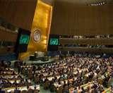 UN Budget Crunch: संयुक्त राष्ट्र के पास बचा है सिर्फ 15 दिन का बजट, जानें क्यों हुआ यह बेहाल