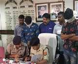 अमेजन के डिब्बे में नकली माल रखकर करोड़ों डकारे-दो अरेस्ट, ऐसे करते थे जालसाजी Lucknow News
