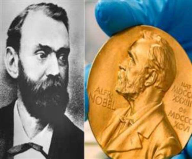आखिर नोबेल पुरस्कारों में क्यों पीछे रही दुनिया की आधी आबादी।