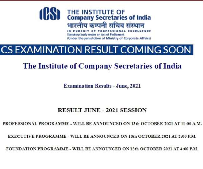 ICSI CS Result 2021: CS Results to be announced today, know when and how to check ICSI Result 2021