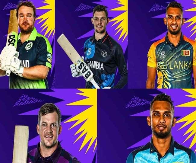 T20 World Cup 2021 के लिए इन देशों की जर्सी हुई लॉन्च, अब टीम इंडिया की बारी