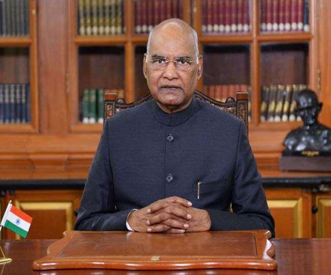 राष्ट्रपति राम नाथ कोविन्द लद्दाख और जम्मू और कश्मीर का करेंगे दौरा