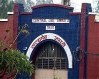 पूर्व मंत्री निर्मल सिंह की जेल में विपक्षी नेता से मुलाकात करानी पड़ी महंगी, डीएसपी सस्पेंड