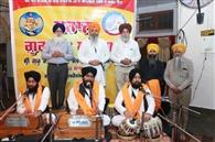फगवाड़ा के कई गुरुघरों में हजारों की संख्या में संगत नतमस्तक