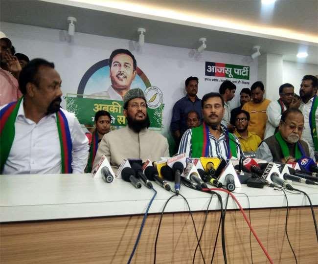 Jharkhand Assembly Election 2019: झामुमो के पूर्व विधायक अकील अख्तर आजसू में शामिल