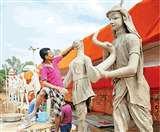 नेशनल क्राफ्ट मेले में 17 राज्य लेंगे हिस्सा, लगाए जाएंगे 200 स्टाल Chandigarh News