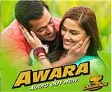 Awara Song: 'दबंग 3' का रोमांटिक ट्रेक 'आवारा' हुआ रिलीज़, सुनिए चुलबुल पांडे के पहले इश्क की दास्तान