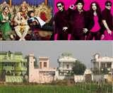 Bollywood की पसंद बना हरियाणा का ये गांव, Tanu Weds Manu Returns की हो चुकी शूटिंग