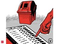 सिंगल विंडो सिस्टम के माध्यम से कार्यक्रमों की अनुमति ले रहे हैं राजनीतिक दल