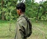पीएलएफआई एरिया कमांडर अखिलेश गोप को रांची पुलिस ने दबोचा Ranchi News