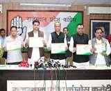 Rajasthan Local Body Elections 2019: राजस्थान निकाय चुनाव के लिए कांग्रेस का घोषणा पत्र जारी, किए ये वादे
