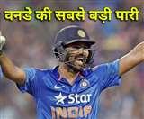 रोहित शर्मा ने खेली 264 रन की पारी तो विराट कोहली ने कहा था- बच्चों को बताऊंगा ये बात