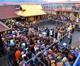 Sabrimala Verdict : सबरीमाला में सभी आयु की महिलाओं के प्रवेश पर कल अंतिम फैसला