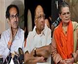 अपने ही बुने जाल में फंसी शिवसेना, सरकार गठन पर कम नहीं NCP-कांग्रेस की मुश्किलें