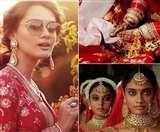 Jewellery Ideas For Wedding: सगाई से लेकर रिसेप्शन तक ट्राइ करें ये खूबसूरत जूलरीज़!