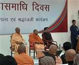 यूपी सीएम ने स्वामी राम को दी श्रद्धांजलि, सत्यमित्रानंद को मरणोपरांत स्वामी राम मानवता सम्मान