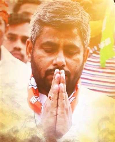 Bhagalpur Assembly : भारतीय जनता पार्टी प्रत्याशी रोहित पांडेय।