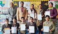 गीता जयंती प्रतियोगिता में गीता मॉडल स्कूल के बच्चों की रही धूम