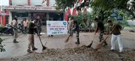 एसएसबी ने रेफरल अस्पताल में चलाया स्वच्छता अभियान