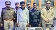 पुलिस ने इलियास हत्याकांड के दो और आरोपित पकड़े