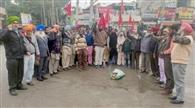 प्रदेश प्रधान सीटू की गिरफ्तारी के खिलाफ पंजाब सरकार का पुतला जलाया