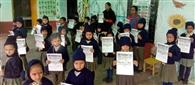 संकल्प पत्र पढ़कर माता-पिता को मतदान के प्रति किया जागरूक