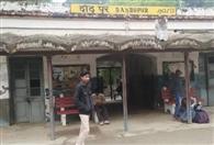 दांदूपुर रेलवे स्टेशन का नाम बदलने को डीआरएम ने मांगी रिपोर्ट