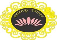 सहारनपुर रंगोत्सव में दिखेगा कला व साहित्य का संगम