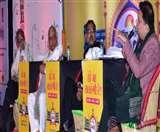 Dainik Jagran Samvadi 2019-Session 1: हिंदी को मिली 'न्याय की राह'