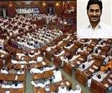 आंध्र प्रदेश: दुष्कर्म मामले में दोषियों को मिलेगी मौत की सजा, विधानसभा में पारित हुआ दिशा बिल