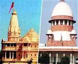 Ayodhya Case: तथ्यों के आधार पर हुआ निर्णय, केस को दोबारा खोलने से कोर्ट पर बढ़ता अनावश्यक बोझ