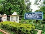 BHU के दक्षिणी परिसर का नाम बदलने के प्रस्ताव से एबीवीपी में हर्ष, कुलाधिपति के बयान का किया स्वागत